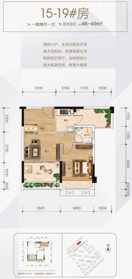 6#精装公寓户型