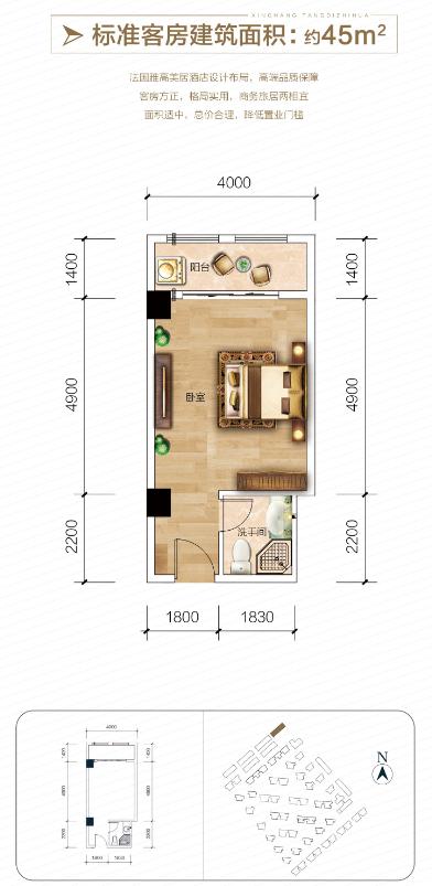 1#酒店公寓的户型
