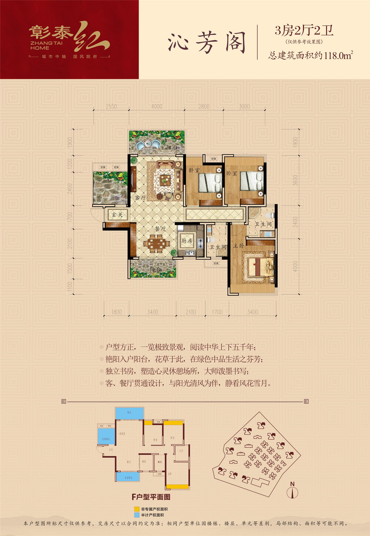 0521-F高层户型图
