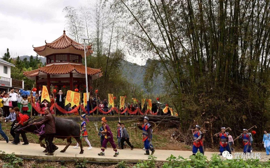 宜州古文村风景