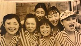 那英宋丹丹蔡明邓婕毛阿敏20年前合影