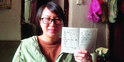 桂林这位小姐姐不仅人美心也善