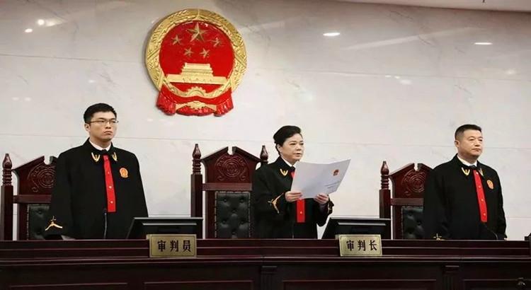 张文雄被判有期15年没收财产200万