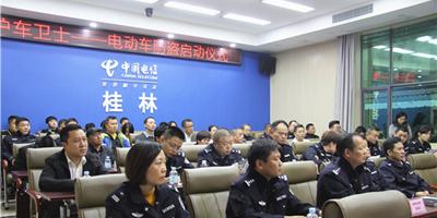 """桂林市""""护车卫士-电动车防盗""""启动"""
