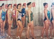 很风骚!重庆大发时时彩计划—大发彩票8下载最早的模特