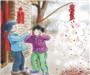 【春节故事】分享你在这个春节里的感人故事