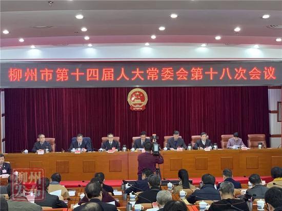 柳州最新人事任命:侯刚任副市长