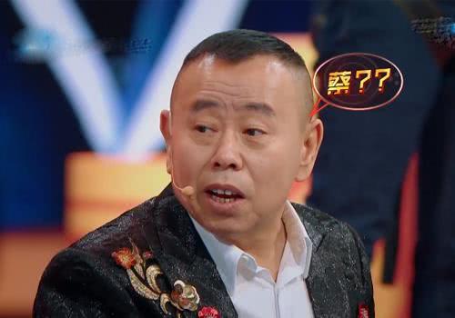 蔡徐坤回应后,潘长江再度被围攻:倚老卖老