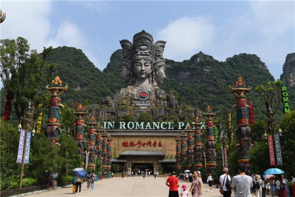 文旅融合,桂林一年总投资1260亿