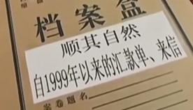 神秘人21年累计捐款1155万
