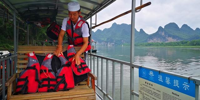 【记者一线行】雁山区潜经村:撑着竹筏开向幸福生活