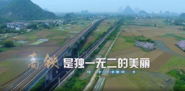 坐着高铁看中国!10月6日经过桂林