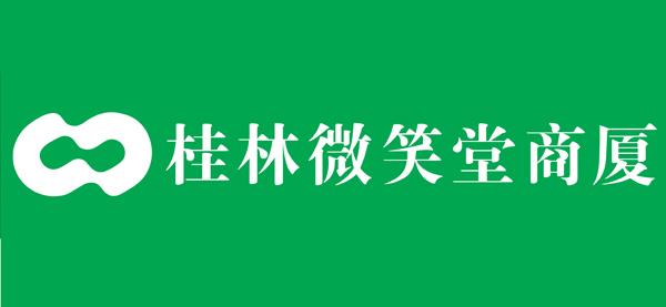 亚洲城国际_微笑堂