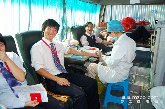 梦之岛义务献血活动