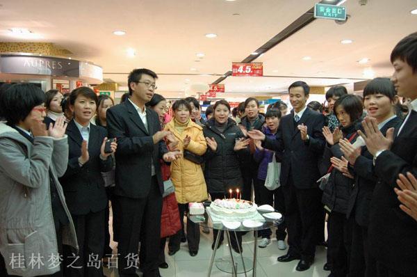 桂林梦之岛2周年庆