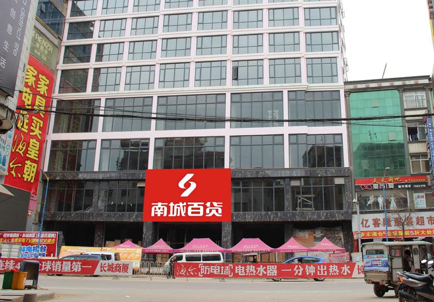 桂林平乐店