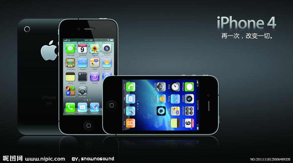 小米1024_571手机手机机进去充不充电图片