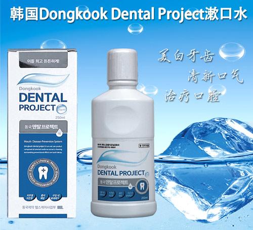 韩国东国口腔护理博士漱口水