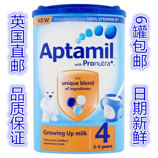 良心代购 英国直邮 爱他美奶粉4段 Aptamil(2-3岁)800g