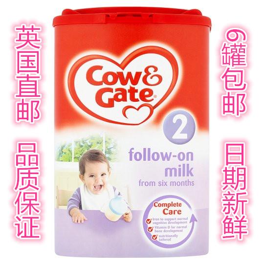 良心代购 英国直邮 牛栏奶粉2段 Cow&Gate(6-12个月)900g