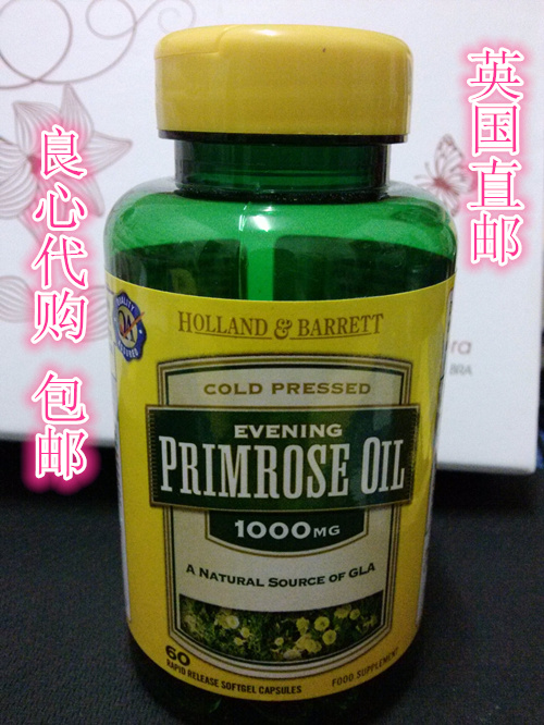 英国代购月见草油Holland & Barrett Evening Primrose Oil 60粒