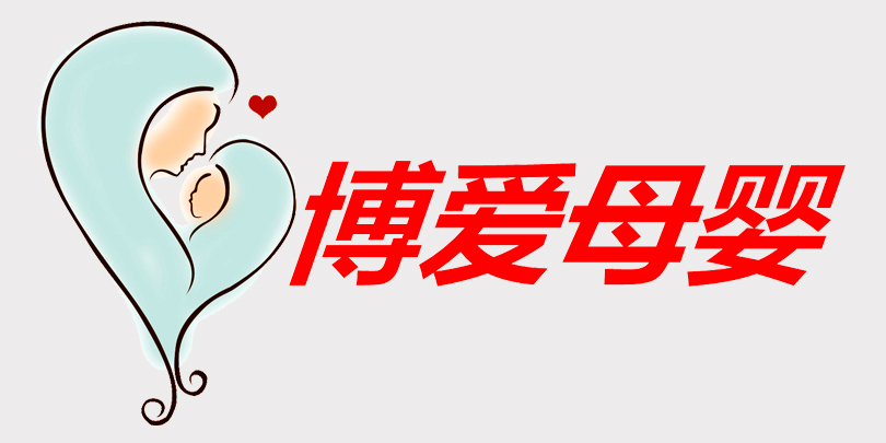 亚洲城国际_博爱母婴