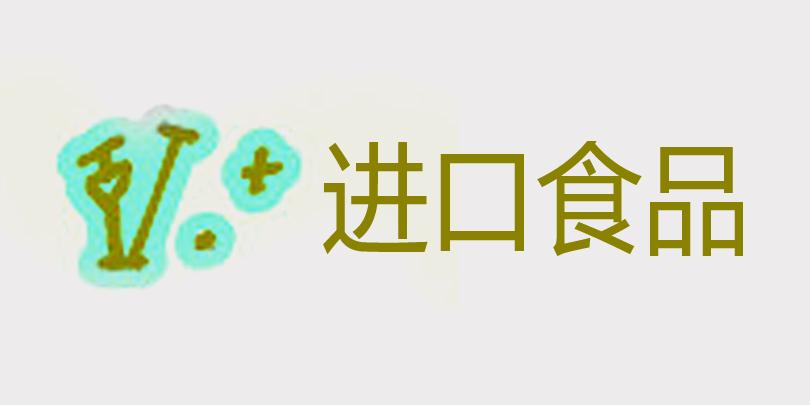 亚洲城娱乐_V+
