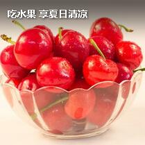 吃水果 享夏日清凉