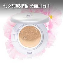 七夕甜蜜裸妆 美丽加分!