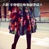 入秋 半身裙让你美丽更动人