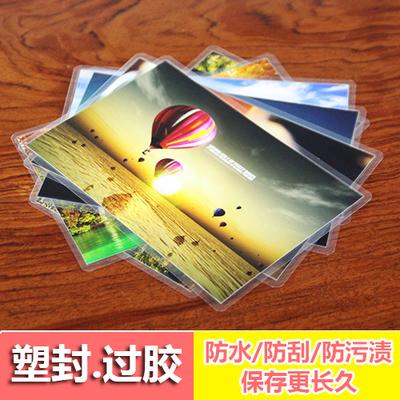 桂林数码照片冲洗