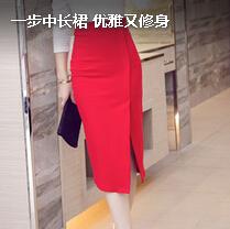 一步中长裙 优雅又修身
