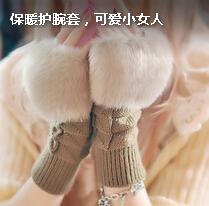 保暖护腕套,可爱小女人