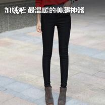 加绒裤 最温暖的美腿神器