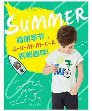 【童装 安奈儿】从今天开始我的夏之畅想