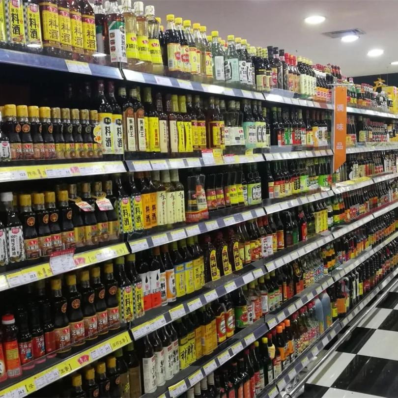 双11超市大促销