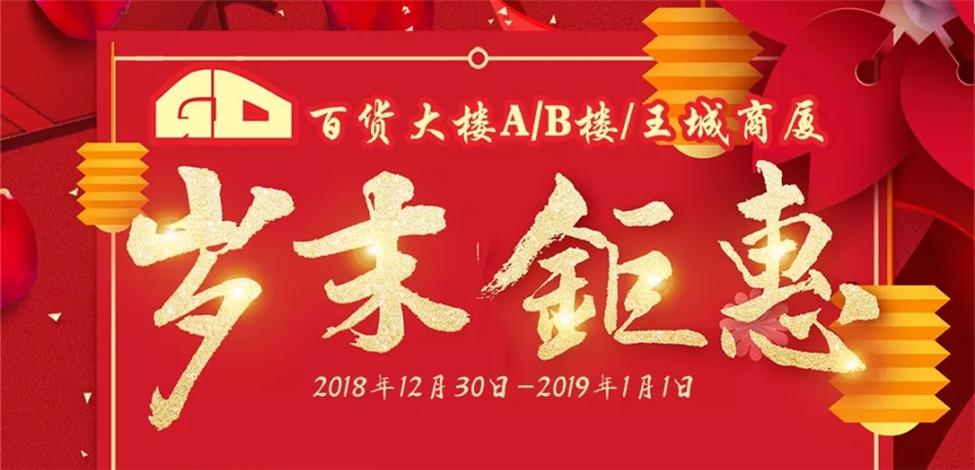 亚洲城国际_桂百岁末钜惠
