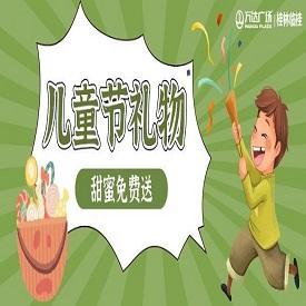 临桂万达 儿童节
