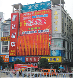 荔浦旗舰店