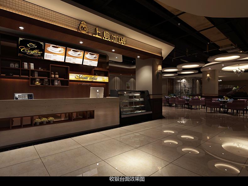金丝雀/鑫海国际上岛咖啡&欧式