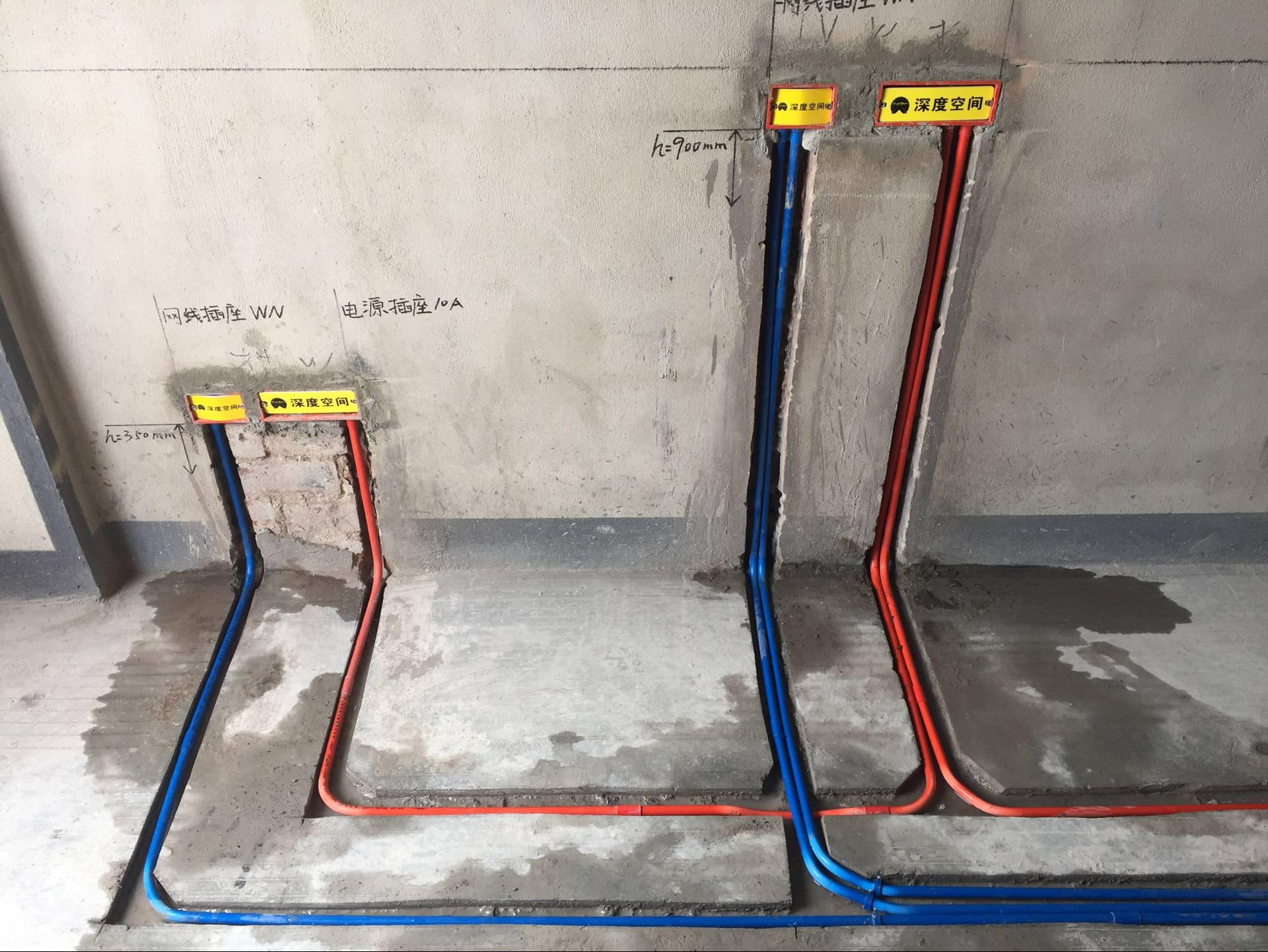 冠泰城国—顶层复式水电