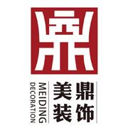 广西美鼎装饰工程有限公司