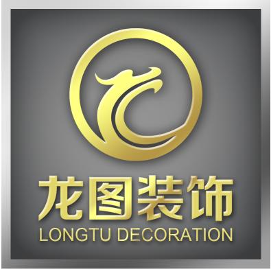 桂林市龙图装饰工程有限公司
